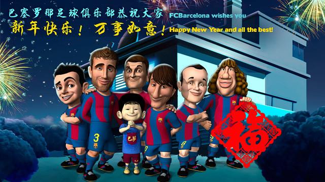 Any Nou Xinès amb els Barça Toons