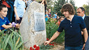 Carles Puyol at Miki Roqu's commemorative ceremony / PHOTO: Ajuntament de Tremp