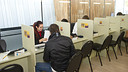 The Census Office / PHOTO: VÍCTOR SALGADO - FCB