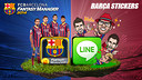 Use the official FC Barcelona stickers to express your feelings, declare your love or say hi to your buddies!