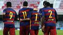 El Barça B jugarà contra el Girona / VICTOR SALGADO - FCB