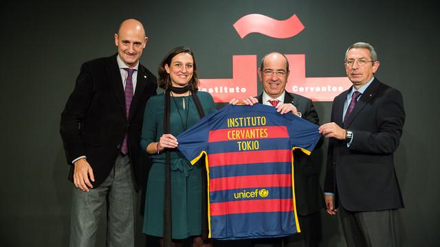Directors Jordi Moix, Maria Teixidor and Pau Vilanova, with Antonio Gil, director of the Tokyo Cervantes Institute / GERMAN PARGA - FCB